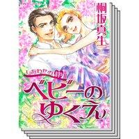 ハーレクインコミックス Renta! セット 2020年 vol.408