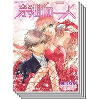 ハーレクインコミックス Renta! セット 2020年 vol.409
