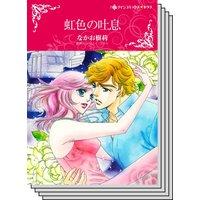 ハーレクインコミックス Renta! セット 2020年 vol.412