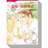 ハーレクインコミックス Renta! セット 2020年 vol.417