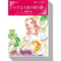 ハーレクインコミックス Renta! セット 2020年 vol.420