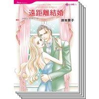 ハーレクインコミックス Renta! セット 2020年 vol.427