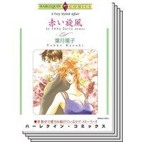 ハーレクインコミックス Renta! セット 2020年 vol.429