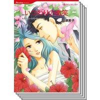 ハーレクインコミックス Renta! セット 2020年 vol.430