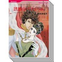 ハーレクインコミックス Renta! セット 2020年 vol.432