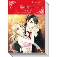 ハーレクインコミックス Renta! セット 2020年 vol.433