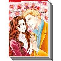 ハーレクインコミックス Renta! セット 2020年 vol.438