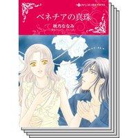 ハーレクインコミックス Renta! セット 2020年 vol.443