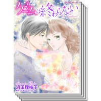 ハーレクインコミックス Renta! セット 2020年 vol.444
