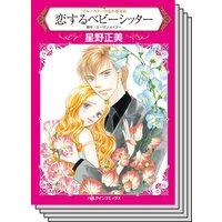 ハーレクインコミックス Renta! セット 2020年 vol.445