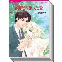 ハーレクインコミックス Renta! セット 2020年 vol.446
