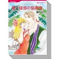 ハーレクインコミックス Renta! セット 2020年 vol.450