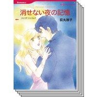 ハーレクインコミックス Renta! セット 2020年 vol.451