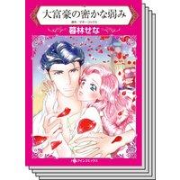 ハーレクインコミックス Renta! セット 2020年 vol.453