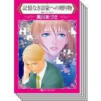 ハーレクインコミックス Renta! セット 2020年 vol.455