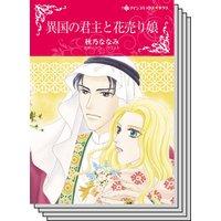 ハーレクインコミックス Renta! セット 2020年 vol.458