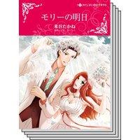 ハーレクインコミックス Renta! セット 2020年 vol.460