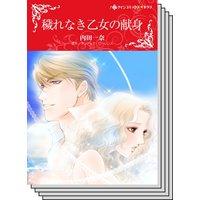 ハーレクインコミックス Renta! セット 2020年 vol.472