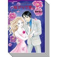 ハーレクインコミックス Renta! セット 2020年 vol.476