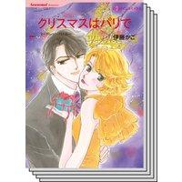 ハーレクインコミックス Renta! セット 2020年 vol.479