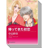 ハーレクインコミックス Renta! セット 2020年 vol.480