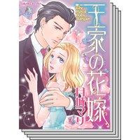 ハーレクインコミックス Renta! セット 2020年 vol.481