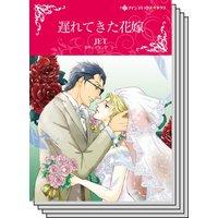 ハーレクインコミックス Renta! セット 2020年 vol.483