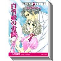 ハーレクインコミックス Renta! セット 2020年 vol.484