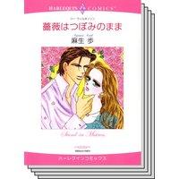 ハーレクインコミックス Renta! セット 2020年 vol.486