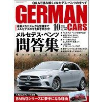 GERMAN CARS【ジャーマンカーズ】2020年10月号