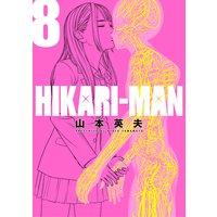 HIKARIーMAN 8