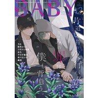 BABY vol.42