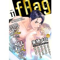 fRag vol.11
