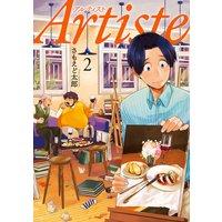 Artiste(2)