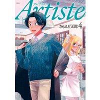 Artiste(4)