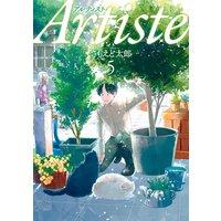 Artiste(5)
