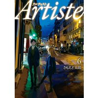 Artiste(6)