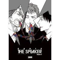 【バラ売り】CANIS−THE SPEAKER− Chapter.14