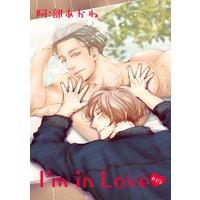 【バラ売り】I'm in Love ♯02