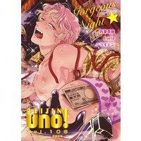 麗人uno! Vol.108 Gorgeous Night★