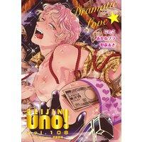 麗人uno! Vol.108 Dramatic Love★