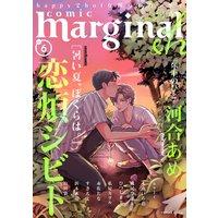 comic marginal &h 6
