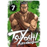 TSUYOSHI 誰も勝てない、アイツには 7