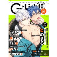 G−Lish2020年10月号 Vol.1