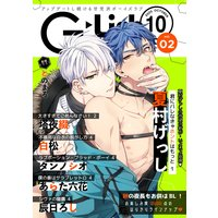 G−Lish2020年10月号 Vol.2