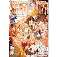 Comic ZERO−SUM (コミック ゼロサム) 2020年11月号