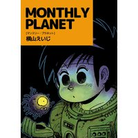 MONTHLY PLANET