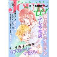 JOUR Sister Vol.66
