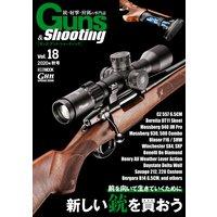 Guns&Shooting Vol.18