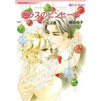 藤田和子 2タイトル合本 vol.9